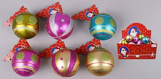 Кулька 8см BonaDi 105-871