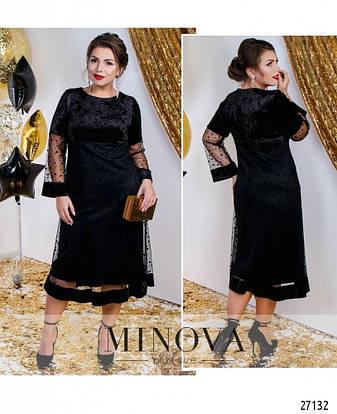 Нарядное праздничное вечернее новогоднее черное платье размеры: 54-64, фото 2