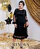 Нарядное праздничное вечернее новогоднее черное платье размеры: 54-64