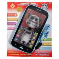 Детский планшет говорящий кот том скачать в украине. Сравнить цены.