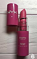 Помада губная Nyx Matte №06