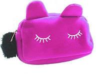 Бархатная косметичка розовая Sleepy Eyes