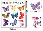 Набор декоративных 3D бабочек  (19х17см), фото 4