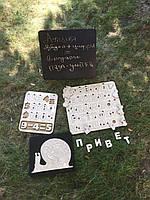 АКЦИОННЫЙ НАБОР! Деревянная азбука и деревянные цифры + подарок пазл улитка