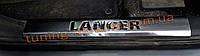Хром накладки на пороги надпись гравировкой для Mitsubishi Lancer 10 2007-2016 седан