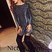 Платье из люрекса, фото 4