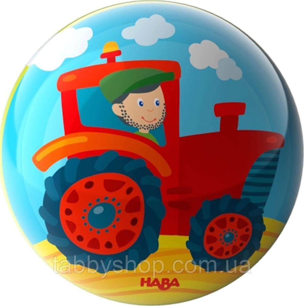 """Мячик HABA """"Трактор"""""""