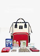 Рюкзак-органайзер для мам и детских принадлежностей 11 цветов