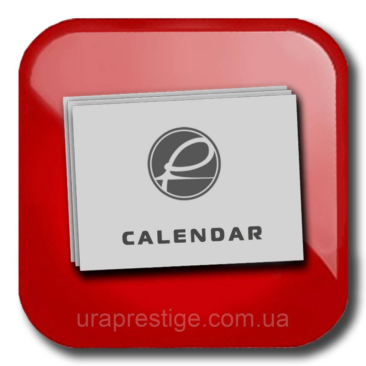 Календарь А3 формат