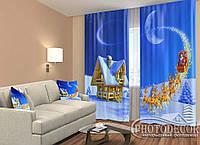 "Новогодние ФотоШторы ""Дед Мороз на санях"" 2,5м*2,9м (2 полотна по 1,45м), тесьма, фото 1"