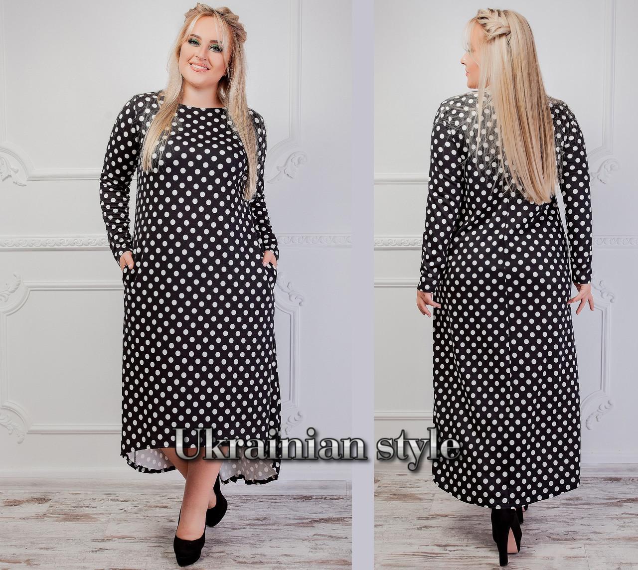 79fab9978e5 Батальное платье в горошек с длинным рукавом. 2 цвета. - Интернет-магазин