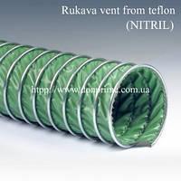 Вентиляционные шланги, рукава, трубопроводы типа КЛИН (нитрил)