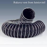Вентиляционные шланги, рукава, трубопроводы типа КЛИН (лютниовинил)
