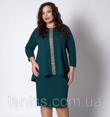 Деловой нарядный юбочный костюм большого размера, отделка золотая полоска р-р 52,54,56,58 (573)
