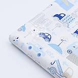 """Ткань хлопковая """"Голубые мини-машинки в городе"""" на белом  № 1667а, фото 4"""