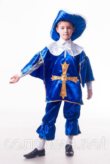 Детский карнавальный костюм для мальчика Мушкетер 104-140р