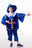Детский карнавальный костюм для мальчика Мушкетер 104-140р, фото 2