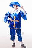 Детский карнавальный костюм для мальчика Мушкетер 104-140р, фото 3
