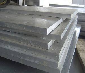 Куски алюминиевого листа 26 мм Д16, фото 2