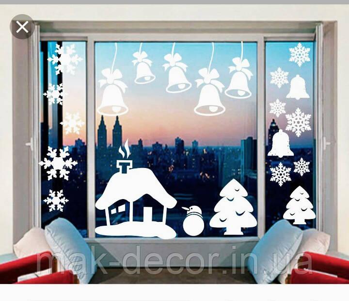 Новогодняя наклейка на окна - Набор на окно новогодний 46х52 см