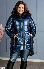 Новинка! женская зимняя куртка с капюшоном размеры:42-44,44-46, фото 2
