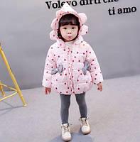 Зимове Пальто для Повних — Купить Недорого у Проверенных Продавцов ... 66245d07b0415