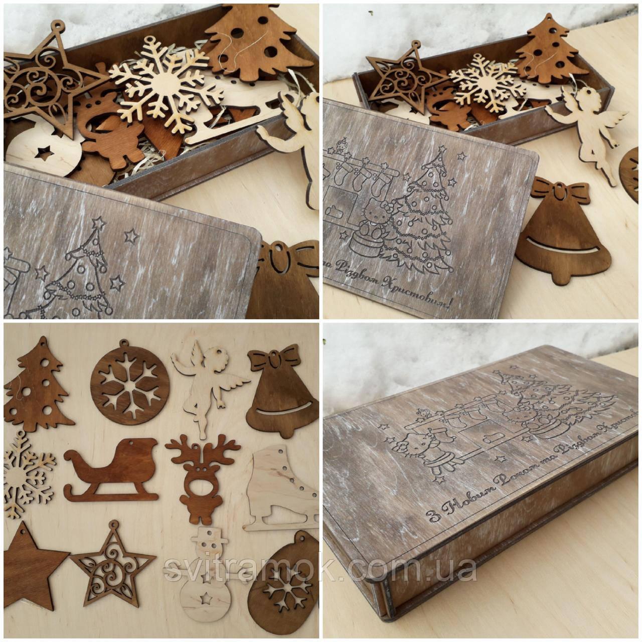 Дерев'яні новорічні іграшки на ялинку ручної роботи
