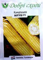 ТМ ДОБРІ СХОДИ Кукуруза Мируш F1 20шт