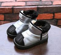 Черевики дитячі зимові з хутром PU-шкіра Baotou срібні 8a6e86b6296a4