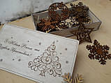 Новорічні ялинкові прикраси з дерева в подарунковій коробці, фото 3