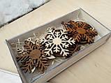Новорічні ялинкові прикраси з дерева в подарунковій коробці, фото 5