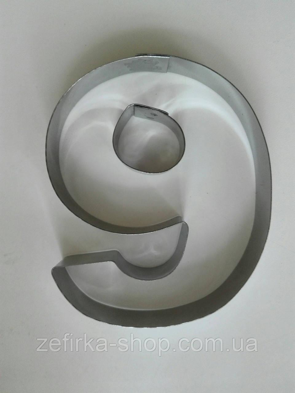 Вырубка для пряника и печенья цифра девятка