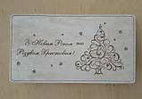 Новорічні ялинкові прикраси з дерева в подарунковій коробці, фото 8