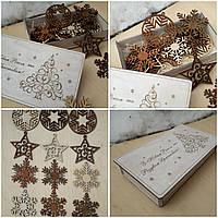Новорічні ялинкові прикраси з дерева в подарунковій коробці