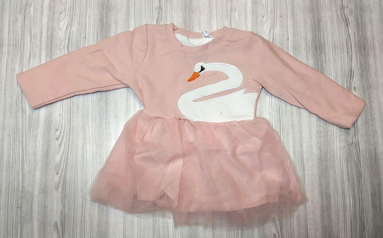 490a2fc0255968 Сукня дитяча з лебедем рожева, цена 290 грн., купить Тернопіль — Prom.ua  (ID#831287075)