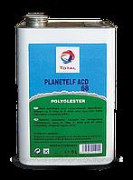 Холодильне масло Planetelf ACD 68