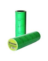 Ценники рамка 10 метров, 7шт / туб, зеленый