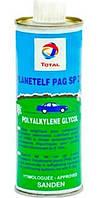 Холодильне масло Planetelf PAG SP 20