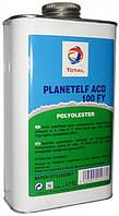 Холодильне мастило Planetelf ACD 100 FY