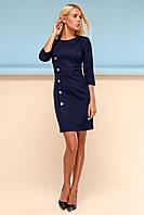 Элегантное Платье Футляр Классика Темно-Синее S-XL, фото 1