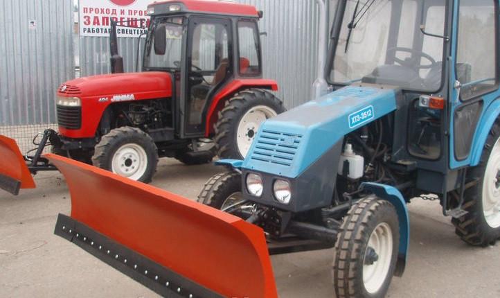Отвал для трактора Т25, отвал 2 м