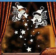 Новогодняя наклейка на окна - Новогодние ангелочки  27х50 см