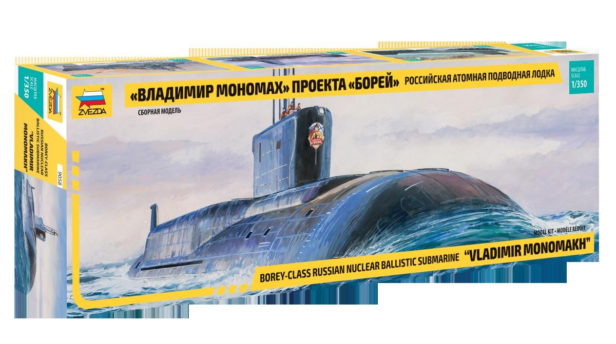 """Атомная подводная лодка """"Владимир Мономах"""". Сборная пластиковая модель в масштабе 1/350. ZVEZDA 9058"""