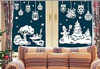 Новогодняя наклейка -  набор на окно новогодний (игрушки 2 шт 30х50см) (елки дерево 2 шт 38х50см)и звез 20х20