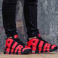 Кроссовки мужские Nike Air Max Uptempo Black/red. ТОП КАЧЕСТВО!!! Реплика класса люкс (ААА+)