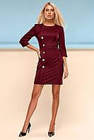 Элегантное Платье Футляр Классика Марсала S-XL, фото 1
