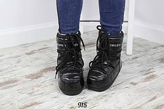 Луноходы черные 915 (ТМ), фото 3