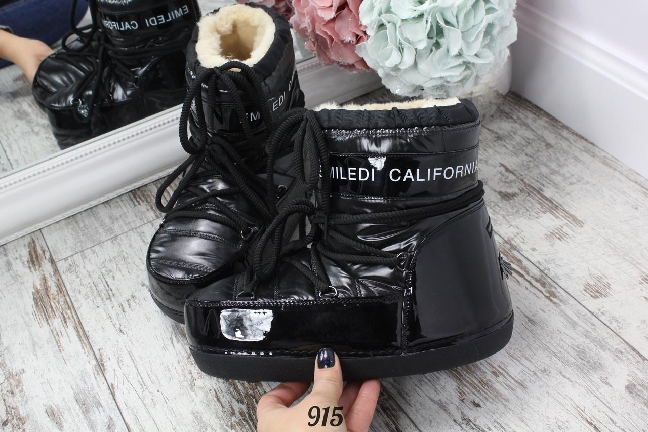 Луноходы черные 915 (ТМ)