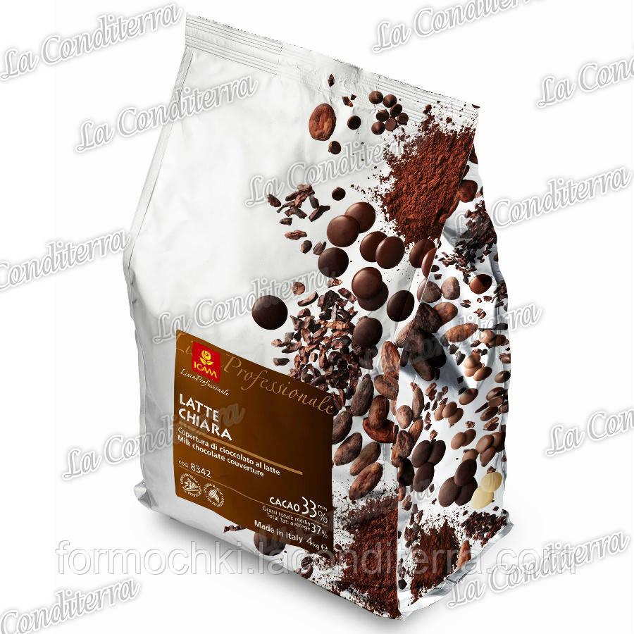 Молочный шоколад в монетах (33% какао), 1 кг