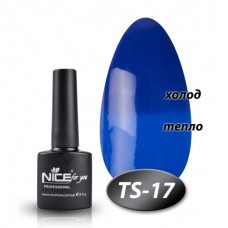 Термо гель-лак Nice, 8мл TS17